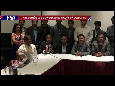 ATA Members Holds Meeting For World Telangana Convention 2018 Arrangements