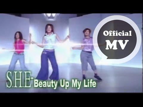 S.H.E - Beauty Up My Life (官方版MV)