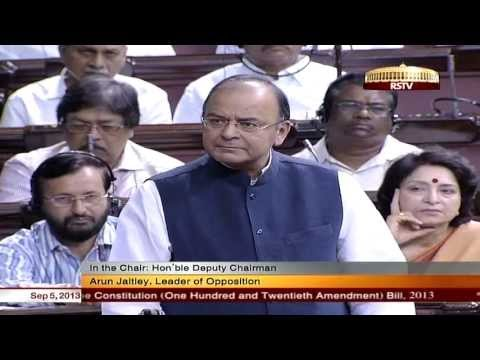 Arun Jaitley's speech on The Constitution (120th amdt) Bill, 2013 (Judicial Appointments Commission)