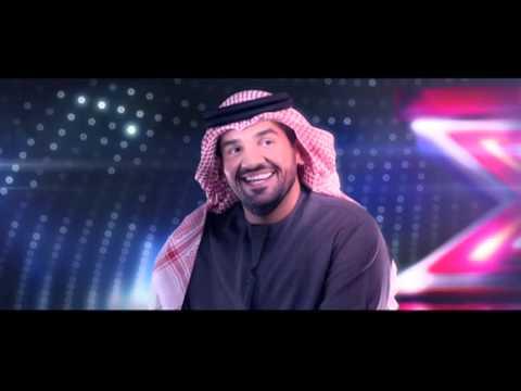 I Remember Promo حسين الجسمي - The X Factor 2013