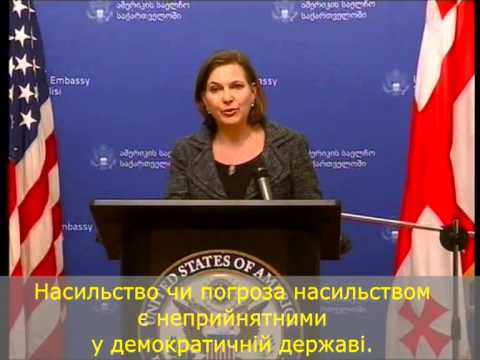 Opening Statement by Assistant Secretary Victoria Nuland at Press Conference in Tbilisi