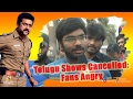 Suriya fans angry as S3 Telugu morning shows cancelled | S3 Yamudu 3 | #S3Yamudu3 | #Si3 | Singam 3