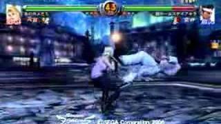 AC VF5 Shou (SA) vs Homestay Akira (AK) (2007.03.23) view on youtube.com tube online.