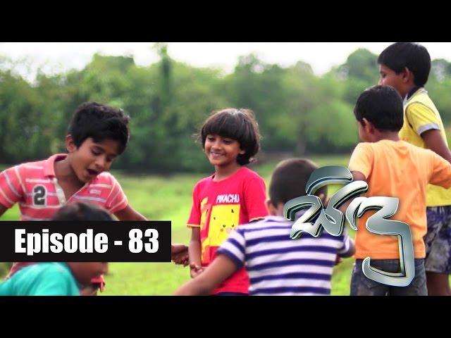 Sidu Episode 83