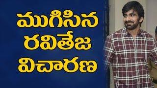 Ravi Teja leaves SIT office as interrogation ends..