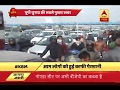 Noida: Long traffic jam witnessed due to welcome ceremony of SP candidate Sunil Chaudhary