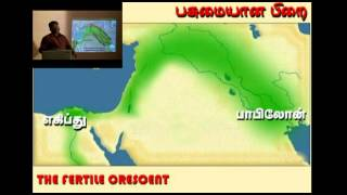 Tamil Bible Study Old Testament Part-3