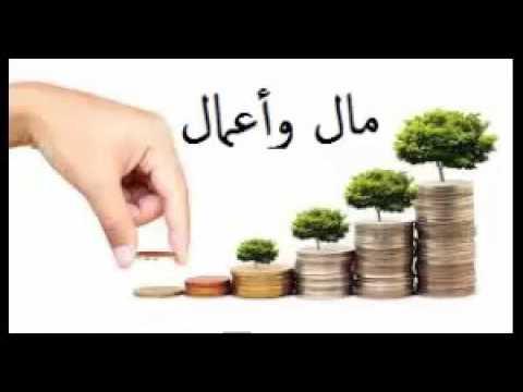 مال وأعمال 17.11.2015