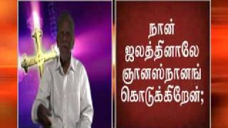 Tamil Video Bible Of John 01 With Sign Language, By Word