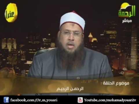 بصائر القرآن - الحلقة الخامسة