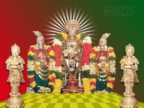 Oppiliappan Suprabhatham & Songs - Oppiliappan Suprabhatham And Songs