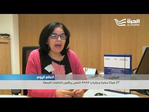 37 هيئة محلية ودولية و 4000 شخص يراقبون انتخابات يوم غد الجمعة