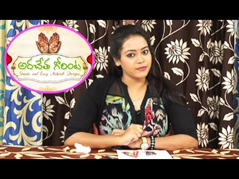 Aracheta Gorinta || Class 25 || Step By Step Easy Mehendi Designs For Beginners