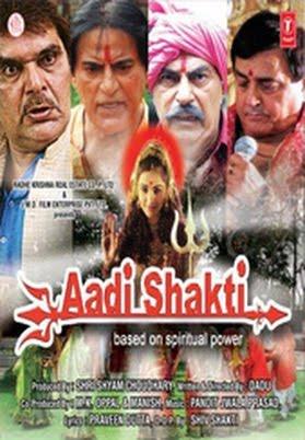 Aadi Shakti