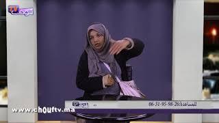 بالدموع..مغربية هربات من السعودية بسباب الدعارة وهاشنو وقع ليها منين رجعات للمغرب | حالة خاصة