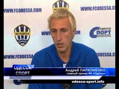Одесса-Спорт ТВ. Выпуск №38 (81)_08_10_12