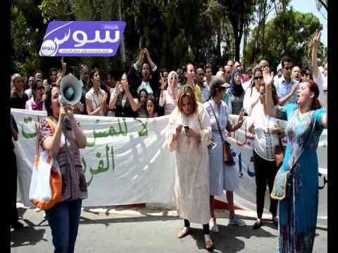 بالفيديو … وقفة تضامنية مع فتيات انزكان امام ولاية امن اكادير