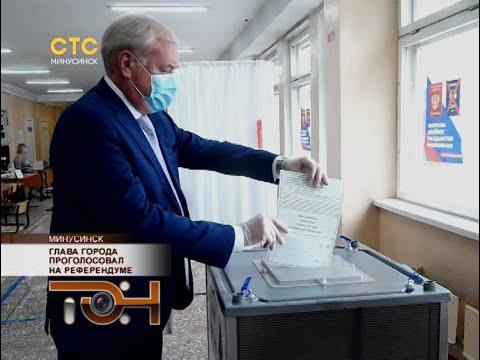 Глава города проголосовал на референдуме