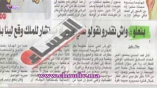 مجهولون يقتحمون منزل دركي ويغتصبون زوجته   |   شوف الصحافة