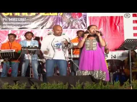 COCHIN COMMUNICATIONS GANAMELA ..Naino mein sapna--singer Sibilal and Shreekkutty