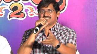 Yamaleela-Movie-20-Years-Complete-Press-Meet