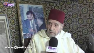أبرز مؤسسي حركة المقاومة وجيش التحرير يكشف مواقف خاصة و بطولية للملك الراحل محمد الخامس وها كيفاش خدا الاستقلال  