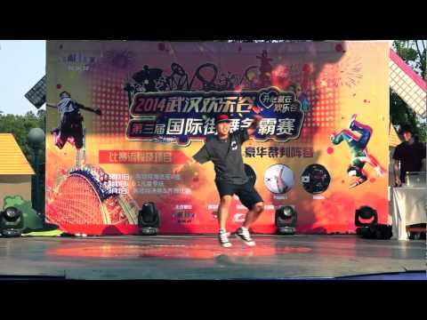 BBOY KINGSO Gamblerz | 2014 Wuhan Happy Valley