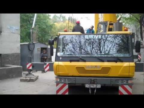 Construcţie ilegală, str. Dimo