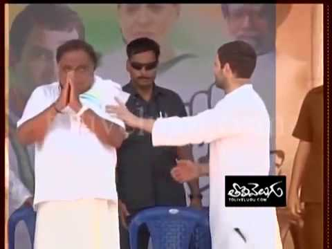 How Rahul Gandhi insults local MLA Ambareesh!