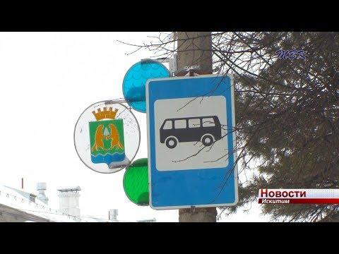 Кондуктор автобуса в Искитиме не помогла пассажирке с кровотечением