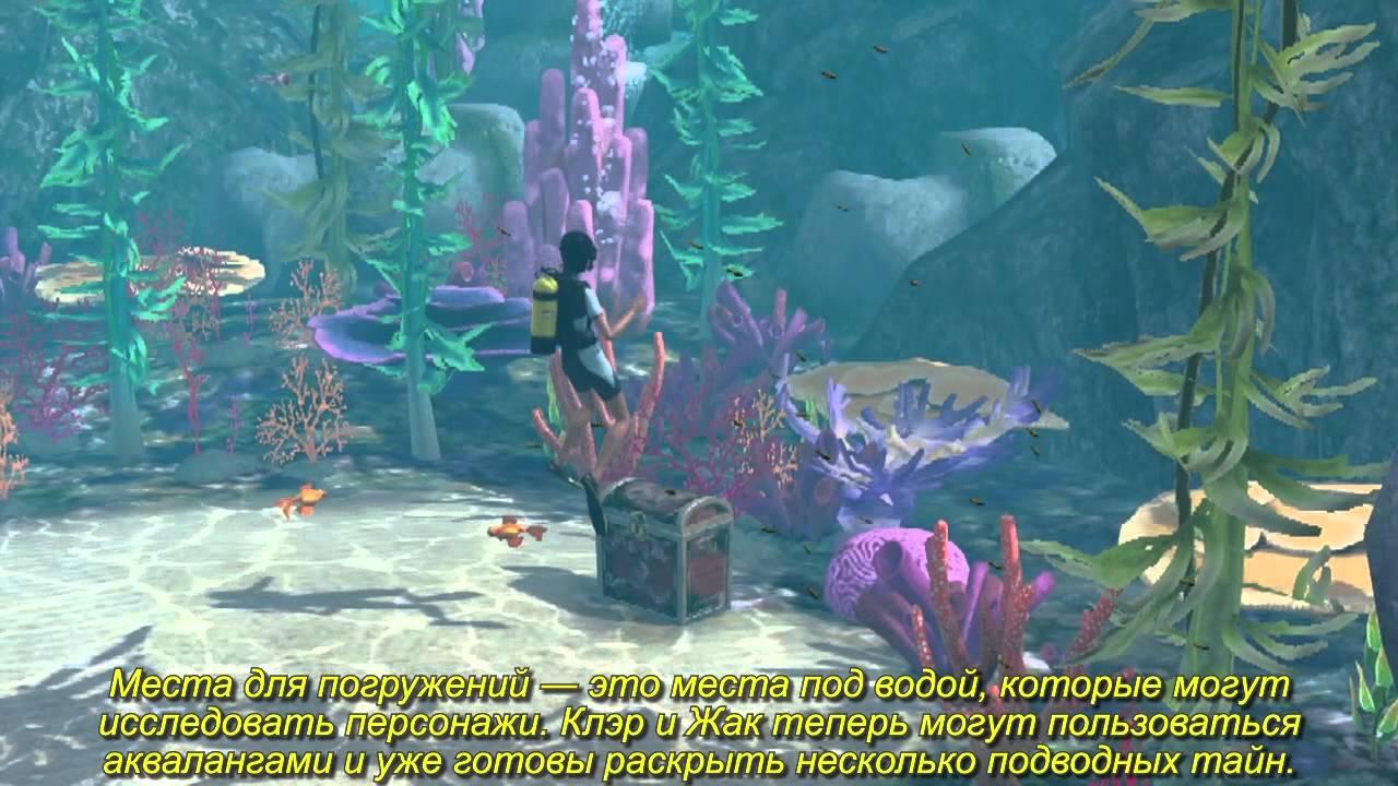 Как Стать Русалкой В Sims 2 Код