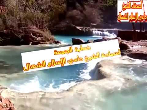 واجب المسلم تجاه مؤامرات الطغيان / د داعي الإسلام الشهال