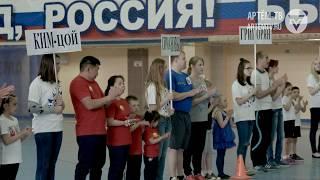 Ежегодный конкурс «Мама, папа, я – спортивная семья» прививает любовь многих семей к спорту.