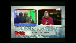 صالة التحرير مع عزة مصطفى | 23-3-2015
