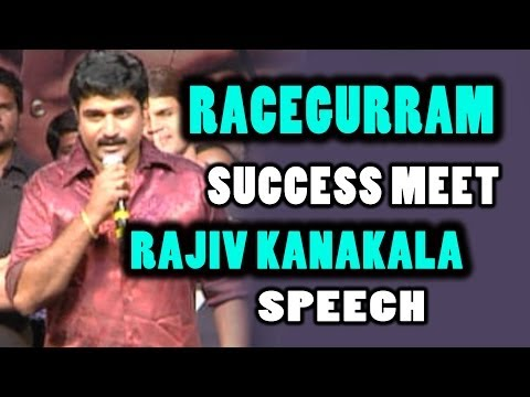 Rajiv Kanakala Speech @ Race Gurram Movie Success Meet