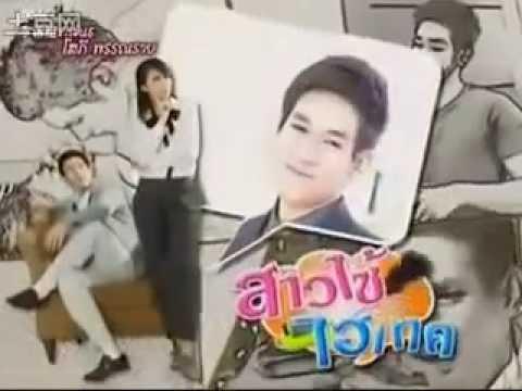 Tình Yêu Ngọt Ngào Tập 7b Phim Thái Lan