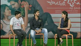 Pandavullo Okadu Movie Team Interview