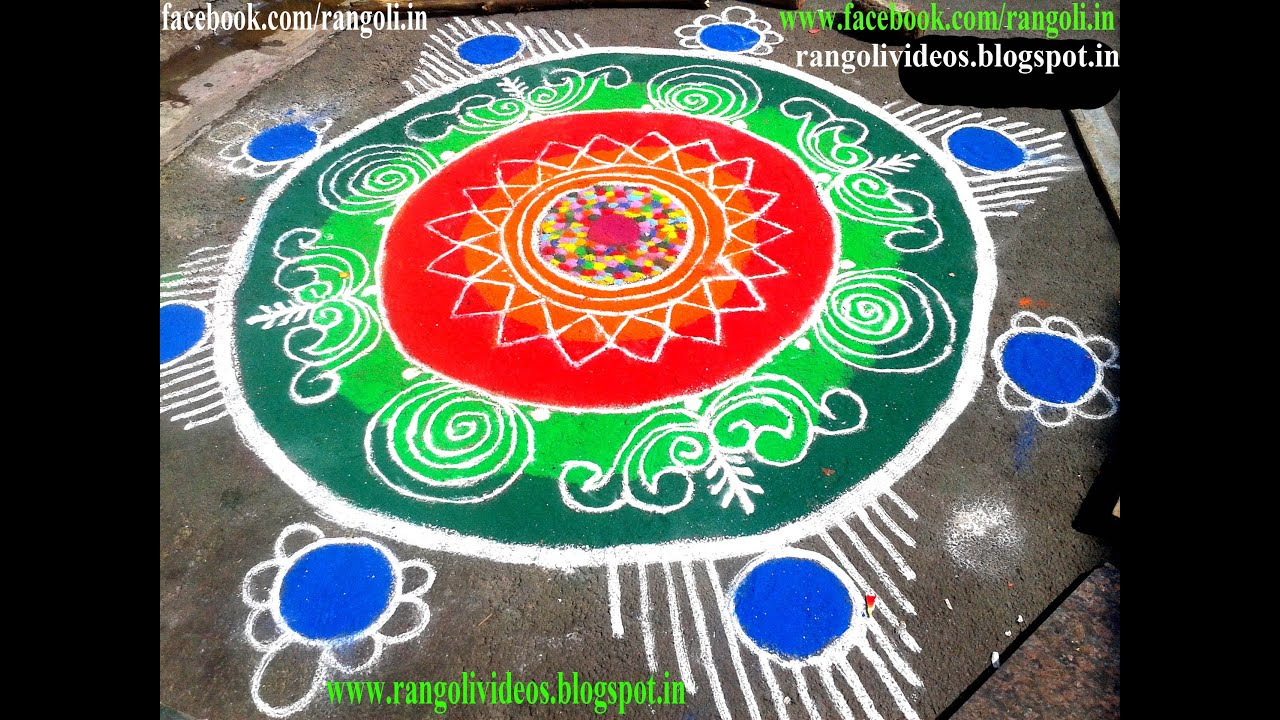 margazhi rangoli designs 2013 - YouTube