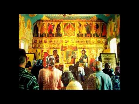 Три канона Покаянный канон к Иисусу Христу, Божией Матери и Ангелу Хранителю Оптинский молитвослов