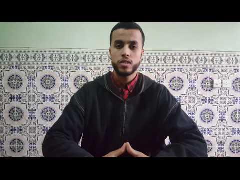 ابن مدينة امزورن توفيق زيان يحاكي في تلاوة رائعة الشيخ عبد الله الجهني