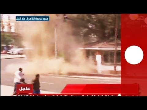 Video: Moment of bomb attack at Cairo University caught on camera