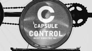 CAPSULE「CONTROL」