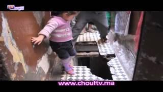 الموت يتهدد اطفال المدينة القديمة | روبورتاج