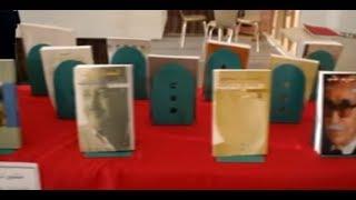 بالفيديو.. وزير الثقافة والاتصال يشرف على افتتاح المعرض المغاربي للكتاب بوجدة | بــووز