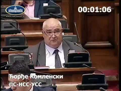 Ђорђе Комленски Левица је неуништива 25.10.2018.