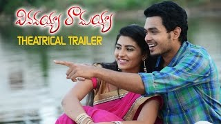 Vinavayya Ramayya Movie Theatrical Trailer