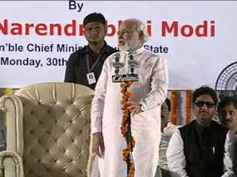 Shri Narendra Modi at the inauguration of Diamond Hall of Bharat Diamond Bourse