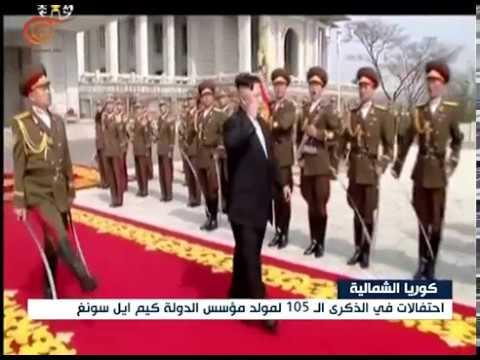 عرض عسكري واستعدادات لحرب شاملة في كوريا الشمالية !