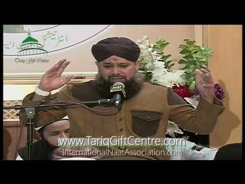 Mehfil e Naat 2014 [Manchester] - Clips