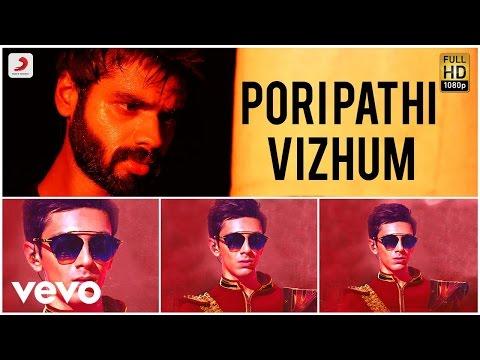 Rum - Pori Pathi Vizhum